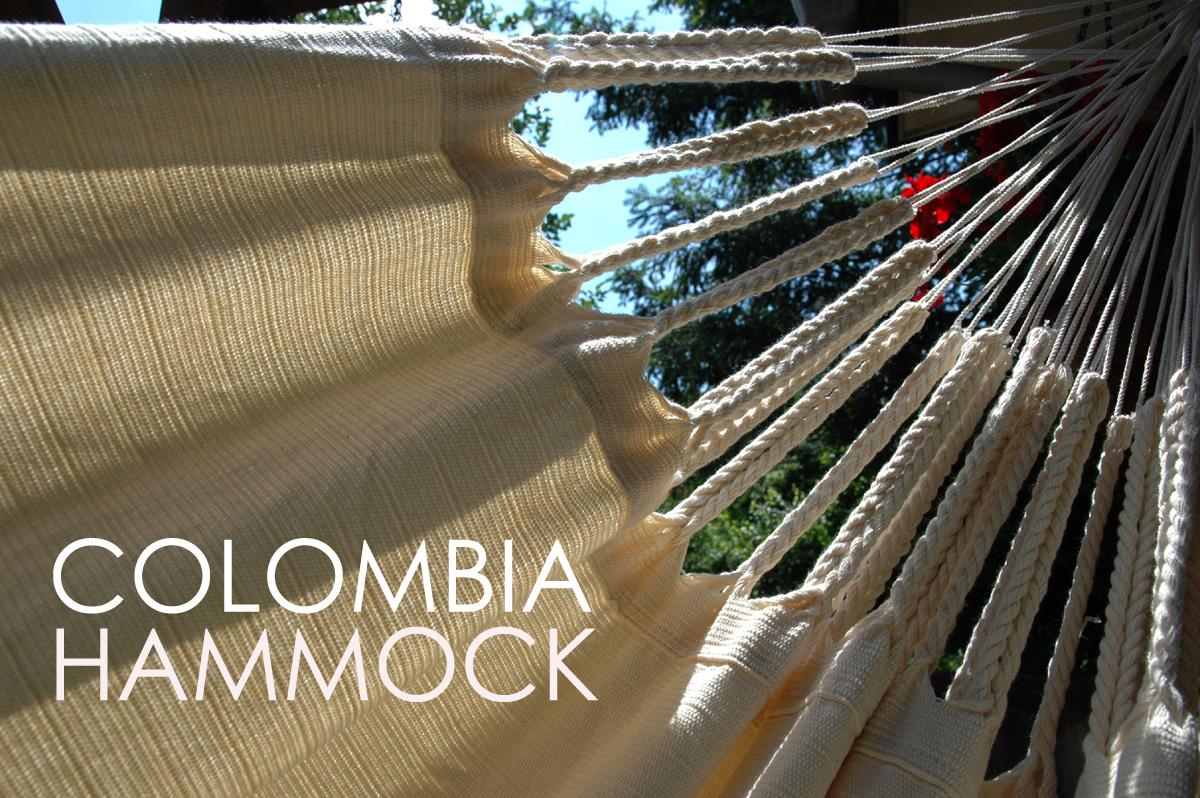 陽に当たるコロンビアハンモック